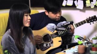 Download Vén rèm châu [牛人]卷珠帘 guitar cover Video