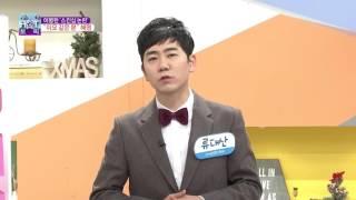 "Download 이병헌 '스킨십 논란' ""이모 같은 분"" 해명 Video"
