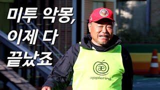 Download [김흥국을 만나다] 논란 그 후.. 축구장 찾아갔습니다 Video