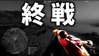 Download 【BF1】スナイパー実況プレイ #1 | SR一丁で世界大戦終わらせてきた Video