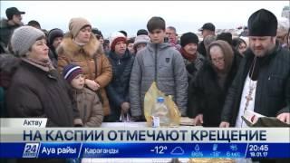 Download Жители Актау массово окунулись в Каспий Video