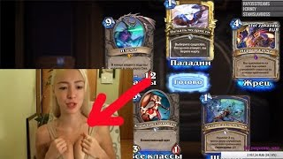 Download ХАХА!! Открытие паков Hearthstone! ЛЕГЕНДАРКИ!!! Funny and Lucky Moments Video