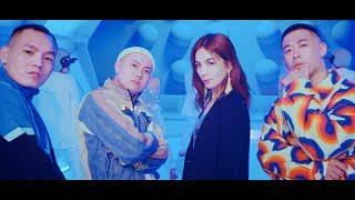 Download 玖壹壹(Nine one one) - 來個蹦蹦 Ft. Ella 陳嘉樺 Like Boom Boom Ft. Ella 官方MV首播 Video