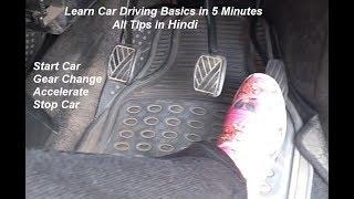 Download Learn Car Driving Step by Step. सीखे कितना आसान है कार चलाना 5 Minutes में Video
