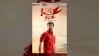Download Pugazh Video