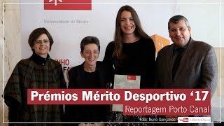 Download Prémios de Mérito Desportivo para 124 estudantes da UMinho Video