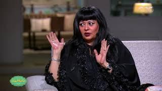 Download صاحبة السعادة | ″حلويات شرقية″ لقاء مع فريدة سيف النصر | الجزء الخامس Video