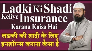 Download Ladki Ki Shadi Keliye LIC Karana Kaisa Hai By Adv. Faiz Syed Video
