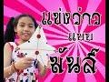 Download ไทก้าพาเที่ยว เทศกาลแข่งว่าวที่สนามหลวง Kite Festival Sanam Luang Video