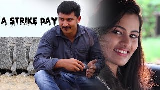 Download English Short Film | A Strike Day | Directed By Chandrasekhara Menon Video
