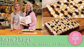 Download KANELKAGE MED BLÅBÆR OG YOGHURTSKUM med min mor I Annemettes Bageskole Video