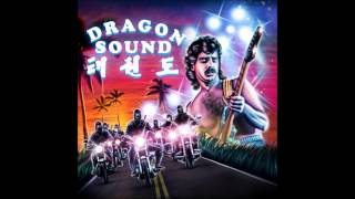 Download Friends - Dragon Sound Video