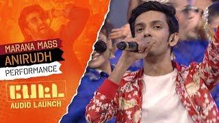 Download Anirudh Ravichander's Performance - MARANA MASS   PETTA Audio Launch Video