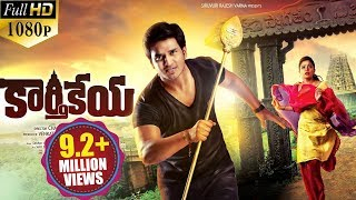 Download Karthikeya Telugu Latest Full Movie || 2015 Video