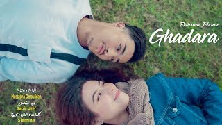Download REDOUAN JEBRANE - GHADARA (EXCLUSIVE MUSIC VIDEO) 2019 | (رضوان جبران - غدارة (حصرياً Video