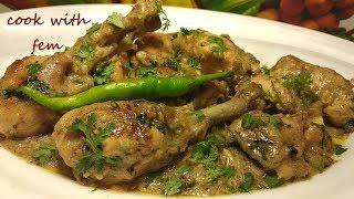 Download Lemon Pepper Chicken | Best Chicken Starter Recipe In Hindi/Urdu With English Subtitles Video