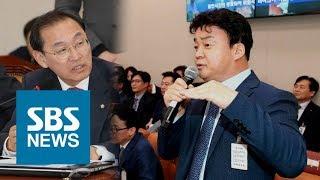 Download 백종원 ″진짜 너무 하신 거 아닙니까?″ 국회의원 질문에 반박한 국정감사장의 백 선생 / SBS Video