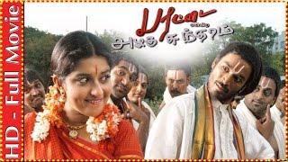 Download Parattai Engira Azhagu Sundaram | Full Tamil Movie | Dhanush, Meera Jasmine Video