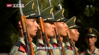 Download 天安門國旗護衛隊 - 日常操練 / Daily Training of Tiananmen Square Honor Guard Video
