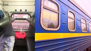 Download Inside Ukrainian Train Lvov - Moscow Поезд № 74Л Львов - Москва в вагон Купе Video