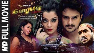 Download निधि झा और गौरव झा की सुपरहिट भोजपुरी फिल्म HD - गैंगस्टर दुल्हनिया GANGSTER DULHANIYA | FULL MOVIE Video