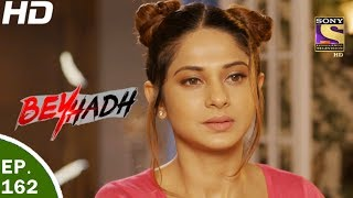 Download Beyhadh - बेहद - Ep 162 - 24th May, 2017 Video