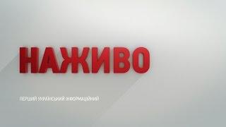 Download 5 канал наживо * 5.ua/live Video