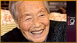 Download 🇯🇵 Ageing Japan | The Burden of a Graying Planet | 101 East Video