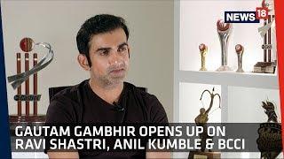 Download Gautam Gambhir Opens Up On Ravi Shatsri, Anil Kumble & BCCI Video