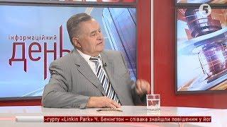 Download Ситація на Донбасі: Євген Марчук про домовленості в Мінську Video