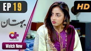 Download Pakistani Drama | Bohtan - Episode 19 | Aplus Dramas | Sanam Chaudry, Abid Ali, Arslan Faisal Video