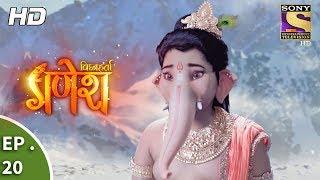 Download Vighnaharta Ganesh - विघ्नहर्ता गणेश - Ep 20 - 18th September, 2017 Video