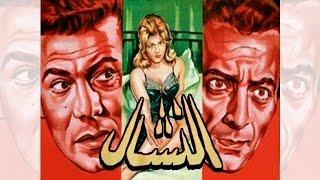 Download النشال / El Nashal Video