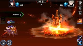 KR]Seven Knights - Awakened Teo (Arena Test? #1) Free Download Video