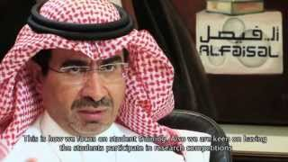 Download Alfaisal University - Riyadh جامعة الفيصل - الرياض Video