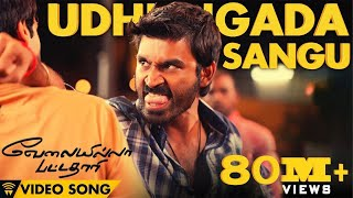 Download Velai Illa Pattadhaari #D25 #VIP - Udhungada Sangu | Full Video Song Video