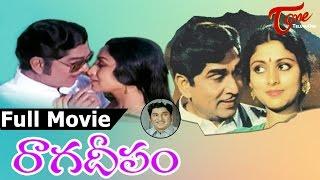 Download Raaga Deepam | Full Length Movie | ANR, jayasudha Video