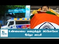 Download ஆதாரம் இதோ ! பதில் சொல்லுமா அப்போலோ ? Video