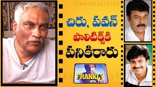 Download Chiranjeevi And Pawan Kalyan Took My Suggestions In A Wrong Way - Thammareddy Bharadwaja Video