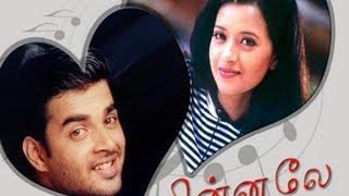 Download Minnale | Tamil Movie Audio Jukebox | Madhavan, Reema Sen Video