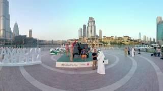 Download Ramadan Kareem 2017, Dubai Police, 360 video Video