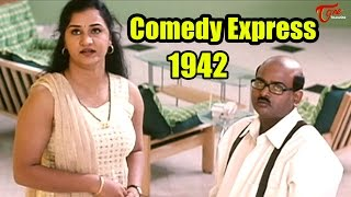 Download Comedy Express 1942   B 2 B   Latest Telugu Comedy Scenes   #ComedyMovies Video