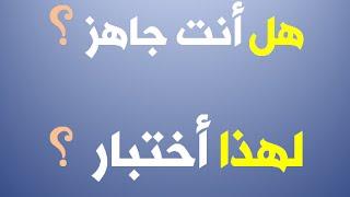 hikam wa amtal Free Download Video MP4 3GP M4A - TubeID Co