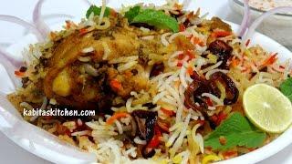 Download Chicken Dum Biryani-Hyderabadi Chicken Dum Biryani Step by Step-Chicken Biryani Restaurant Style Video