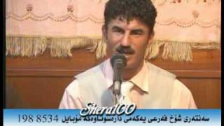 Download Gorani Inzibat & Rebwai Malazada CD 2006 - 6 Video