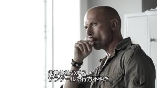 Download 沈黙の作戦(ミッション)(字幕版) Video