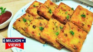Download इस नए नाश्ते के आगे समोसा कचौरी भी लगे बेस्वाद-Rava Namkeen Cake- Crispy Potato Rava Sooji Fingers Video