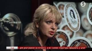 Download Ірма Вітовська - ″За Чай″ з Романом Чайкою // 14.11.2016 Video