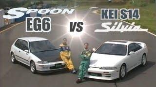 Download [ENG CC] FF vs FR - Spoon Civic EG6 B18C 190HP vs. Kei Office Silvia S14 300HP HV11 Video