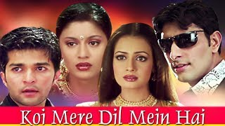 Download Koi Mere Dil Mein Hai Full Movie | Dia Mirza Hindi Romantic Movie | Priyanshu Chatterjee Video